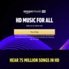 「Amazon Music HD」、Unlimitedユーザーは無料で利用可能に