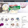 【イーサエモン】キャラクターデザインコンテスト開催中!プレイ日記(36日目)
