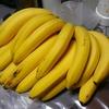 ジャイアントバナナ