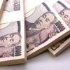 お金の話をしよう。