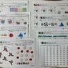 レゴフレンズ、アクアビーズ、将棋もやってみたよ!3歳娘の知育の記録240日目から241日目(2017年6月26日から7月2日)