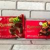 ラミーのアイスとラミーのチョコ食べ比べ