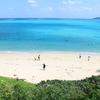 『初めての沖縄!宮古島旅行記』2.エメラルドの海へ!池間島と雪塩ソフトクリーム