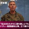嘉手納の米空軍兵、飲酒運転で追突、基準値四倍のアルコール検出 - リバティー制限緩和以降たて続けにおこる在沖米軍事件
