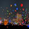 カラフルな夜空のフィナーレイベント:Celebration Night -スカイランタンと花火の夜祭り-@富山城址公園【富山駅路面電車南北接続開業日・その3】
