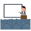 【就活】企業合同説明会のメリット・デメリット、効率的な回り方など