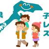 金沢健民海浜プールはコスパ最高!テント持込もOK!更衣室は少々難あり?