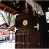 別格官幣社・護王神社(京都市上京区)の風景 part34