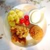 メンチ、唐揚げ、ゆで卵、粉吹き芋