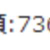 全財産が1000万円を突破しました