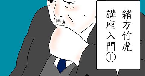 国家総動員法 ブログ