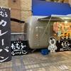 岸和田 「炭火焼肉たむら」が岸和田カンカンにて移動販売車による限定出店!12月20日まで!