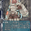 WAR OF BRAINS (ウォーブレ)B2 新カード情報 国別分割版 ユニオン編