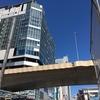 渋谷駅西口の歩道橋ができてきた