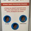 ケニアの田舎ビタでCOVID-19感染した人の話。PCR検査はナイロビで!