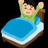 片付け|1人暮らしを始める前の寝具選びは慎重に