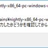 しょうもない記事(Windowsでrustup)
