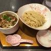 【今週のラーメン2329】 チラナイサクラ (東京・御徒町) 鶏と豚のつけ麺