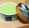 野々市の超人気店【マルガージェラート】の抹茶アイス