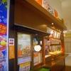 「はなまるうどん」(イオン名護店)で「かけうどん(小)+とり天」 130+0円(天ぷら定期券) #LocalGuides