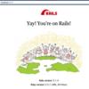 69日目◆Railsチュートリアル2周目はじめました!(ローカル環境&git hub ver)