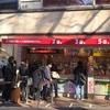 【宝くじ】西銀座チャンスセンターは1番窓口じゃないと当たらない!?