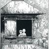 月闇家の物語8 - 終幕