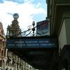 オーランド・ブルームに会いにロンドンまで行った話Part2