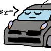 (報告)保険が7月で切れてしまったのでしばらくマーチ12SRに乗っていない件。