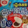 ハッピーターンより好き!亀田製菓のロングセラーおせんべい
