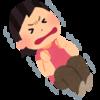 1歳6か月で熱性痙攣を起こした長女のその後 ダイアップはいつまで?!