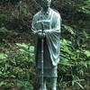 みちのく⑩ 【世界遺産】平泉の中尊寺と金色堂へ