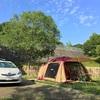 しあわせの村オートキャンプ場にキャンプ行ってきました~キャンプレポート
