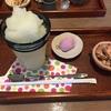 おだんごカフェちずこ(愛知県幸田町)
