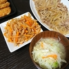 生姜焼き、切り干しのはりはり風、味噌汁