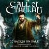 【PS4】サスペンスADV『コール・オブ・クトゥルフ』が3月28日発売決定!アマゾン等で予約開始!
