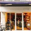 【東京・港区⑬】一番人気はミルクフランス!ハード系のパンの美味しさに定評あり!チャバタも秀逸! pointage(ポワンタージュ)