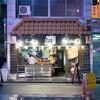 毎週水曜日推しの味噌!@麺屋 翔 4回目