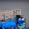 【開催報告】哲学ツーリズム@釜ヶ崎 11.2 その7「あいりん労働福祉センター」