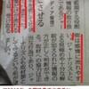 告発にメディア出演・記者会見でなく「動画投稿」を選ぶ時代を考える〜岩田医師の話・補遺。