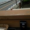 江の島、鎌倉