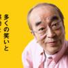 【志村けん】東村山市に志村けんの銅像を作るプロジェクト!~クラウドファンディングにて寄付金を募っているゾ!