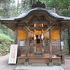 鳥取県 金運のパワースポット 金持神社へ行って来ました