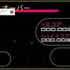 『Super Destronaut DX (北米版)』プラチナトロフィー攻略
