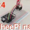 超小型SBC『LicheePi Nano』を触る! その4 〜SPIフラッシュ内蔵OSバックアップ編〜
