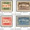 【高額面切手の価値が高い??】郵便創始50年 記念切手買取とは?
