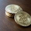 Coincheckからビットコインを送金しようとしたら手数料が高かった!