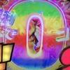 【Pフェアリーテイル】イグニールが1番強くてカッコ良い!【初打ち】