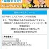 スターガイドは品川区大崎1-6-3の闇金です。
