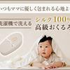 ローファイ・ヒップホップで赤ちゃんが泣き止む